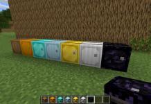 Metal Barrels mod for Minecraft - screenshot 4
