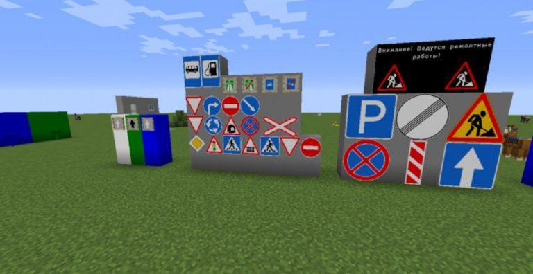 Magistral Pack for Minecraft - screenshot 5