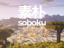 Soboku resource pack for Minecraft - screenshot 5